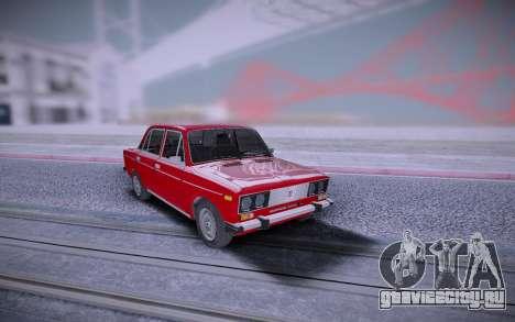 ВАЗ 2106 Красный для GTA San Andreas