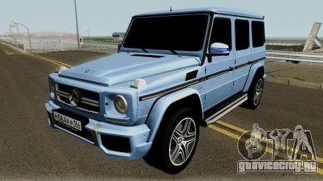 Mercedes-Benz G65 AMG HQ для GTA San Andreas