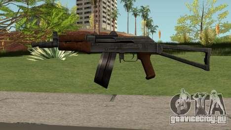 AKS74U HQ для GTA San Andreas