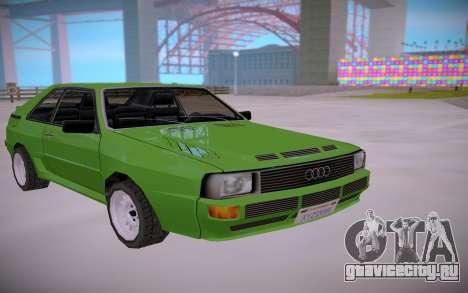 Audi Sport Quattro B2 Typ 85Q 83 для GTA San Andreas