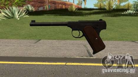 Colt Woodsman Pistol для GTA San Andreas