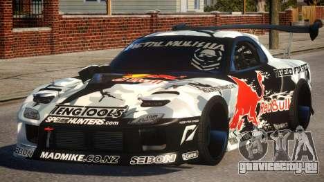 Mad Mike RX-7 PJ1 для GTA 4