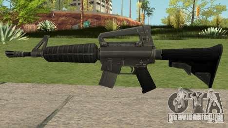 Fortnite M16 для GTA San Andreas