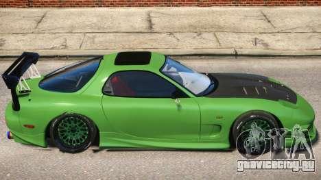 Mazda RX-7 KJC V1.2 для GTA 4