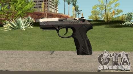 Beretta PX-4 Pistol для GTA San Andreas