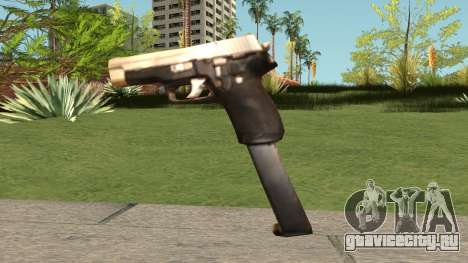 SIG Sauer P226 - With Extended Magazine для GTA San Andreas