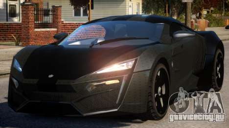 Lykan HyperSport V1.2 для GTA 4