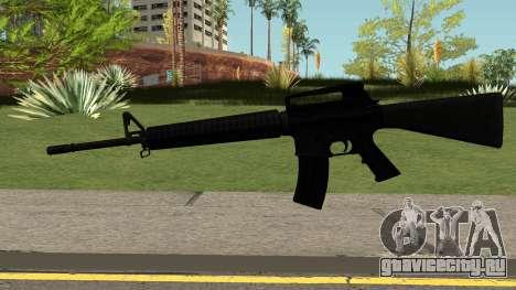 M16 HQ для GTA San Andreas