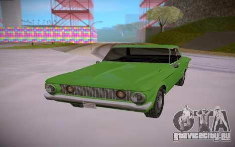 Plymouth Savoy 1962 SA StyledLow Poly для GTA San Andreas