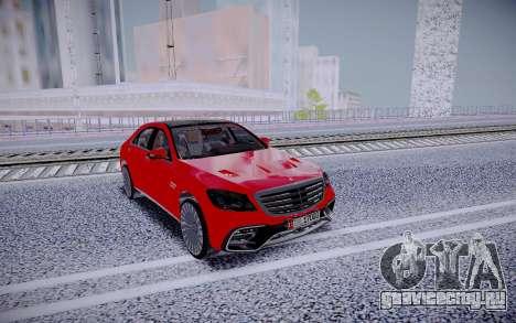 Mercedes-Benz S63 W222 GAD для GTA San Andreas