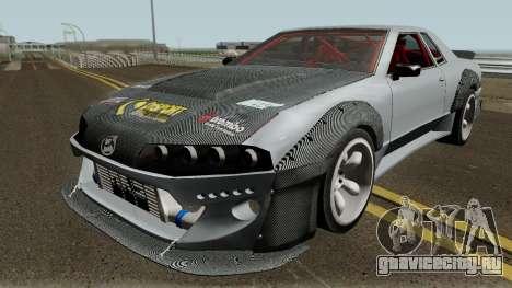 Elegy Beast для GTA San Andreas