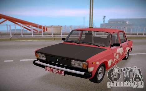 ВАЗ 2105 Подкрашенный для GTA San Andreas