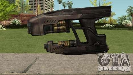 Marvel Future Fight - Star Lord Weapon для GTA San Andreas