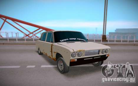 ВАЗ 2106 Ржавый Бродяга для GTA San Andreas