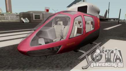 Buckingham SuperVolito Carbon GTA V для GTA San Andreas