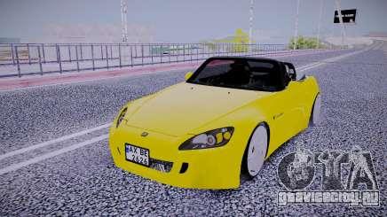 Honda S2000 Yellow Cabrio для GTA San Andreas