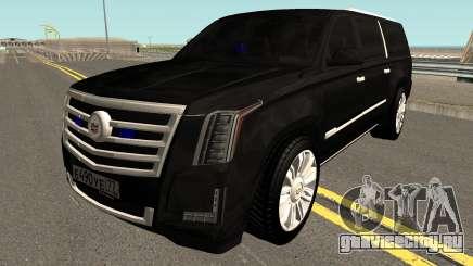 Cadillac Escalade FBI для GTA San Andreas