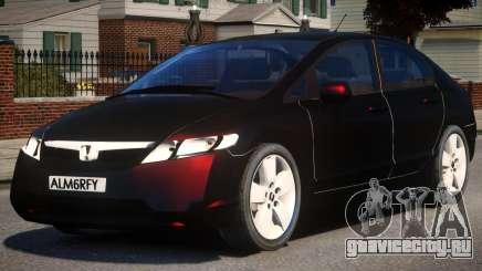 2007 Honda Civic для GTA 4