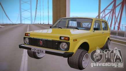 Нива 1600 для GTA San Andreas