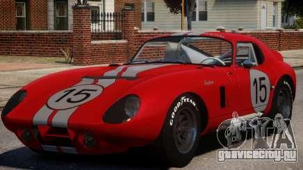 1965 Shelby Cobra PJ4 для GTA 4