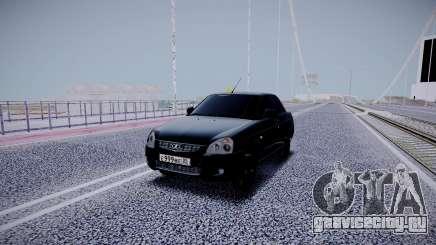 Lada Priora Black Edition для GTA San Andreas