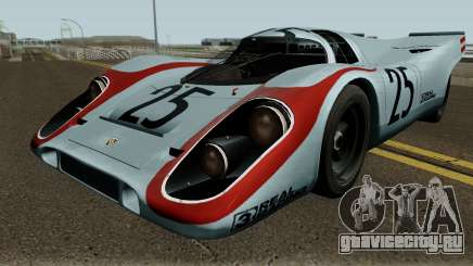 Porsche 917K 1970 для GTA San Andreas