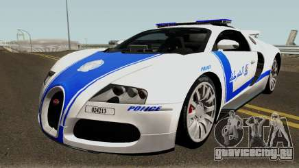 Bugatti Veyron 16.4 Algeria Police 2009 для GTA San Andreas