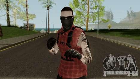 Skin Random 90 (Outfit Random) для GTA San Andreas