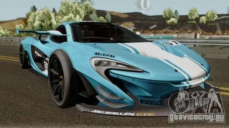 Mclaren P1 GTR 2016 для GTA San Andreas вид изнутри