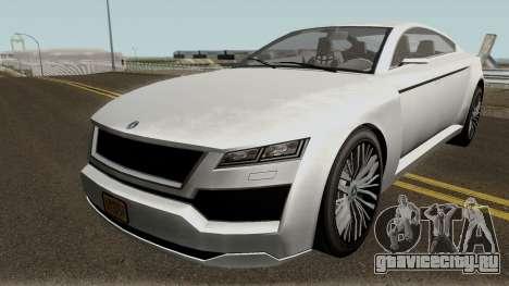 Ubermacht Revolter v.2 GTA V для GTA San Andreas