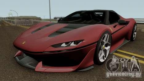 Ferrari J50 2017 HQ для GTA San Andreas