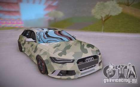 Audi RS6 Camo для GTA San Andreas