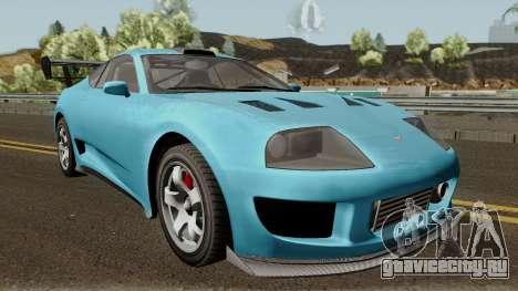 Dinka Jester Classic or F&F GTA V для GTA San Andreas вид изнутри