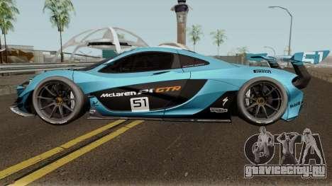 Mclaren P1 GTR 2016 для GTA San Andreas вид слева