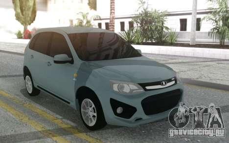 Lada Kalina Sport Grey для GTA San Andreas