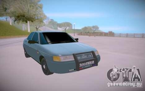 Лада 2110 Синяя для GTA San Andreas