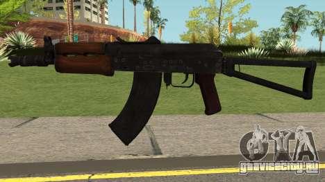 Contagion AK74U для GTA San Andreas