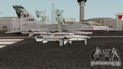 F-16C Fighting Falcon для GTA San Andreas