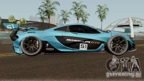 Mclaren P1 GTR 2016 для GTA San Andreas вид сзади