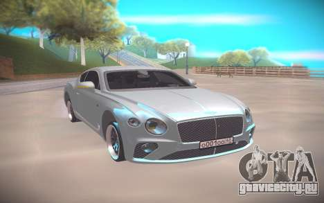 Bentley Continental GT 2018 для GTA San Andreas