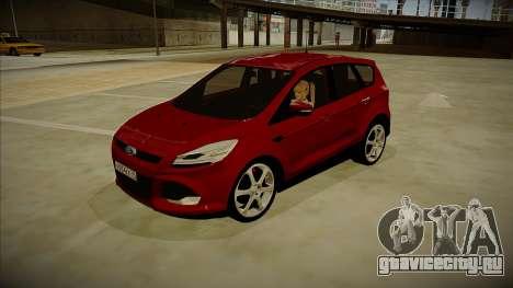 Ford Kuga 2013 для GTA San Andreas
