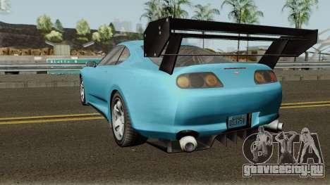 Dinka Jester Classic or F&F GTA V для GTA San Andreas вид сзади слева