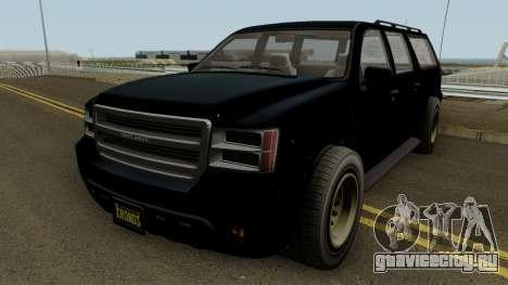 FIB Granger GTA 5 для GTA San Andreas