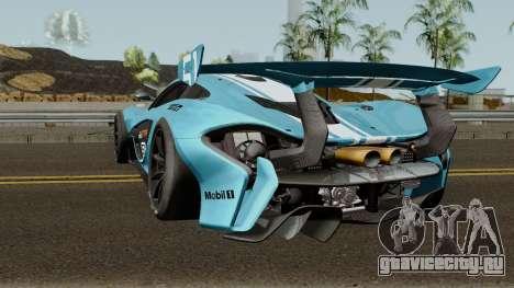 Mclaren P1 GTR 2016 для GTA San Andreas вид сзади слева