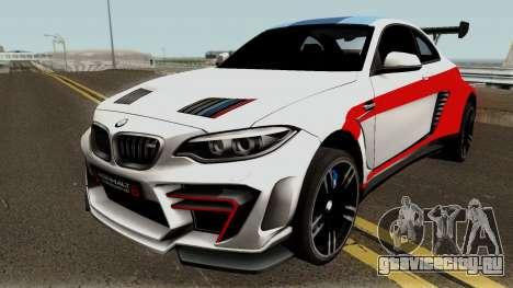 BMW M2 Special Edition From Asphalt 8: Airbone для GTA San Andreas