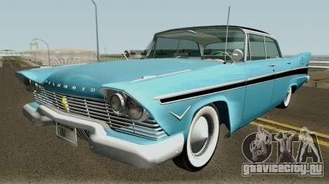 Plymouth Belvedere Sedan (Christine Style) 1957 для GTA San Andreas