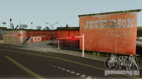 Jefferson Motel Retextured (MipMap) для GTA San Andreas