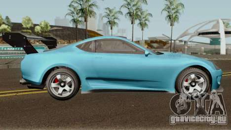 Dinka Jester Classic or F&F GTA V для GTA San Andreas вид сзади