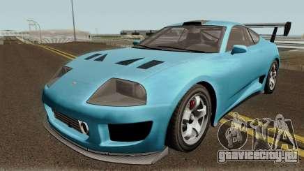 Dinka Jester Classic or F&F GTA V для GTA San Andreas