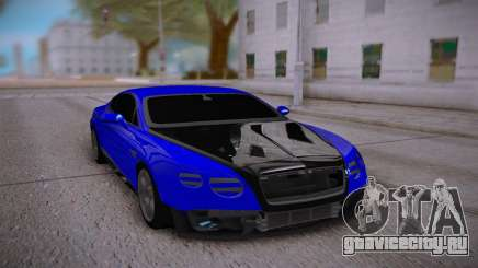 Bentley Continental Sport для GTA San Andreas